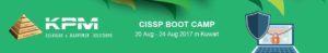 cissp kuwait event